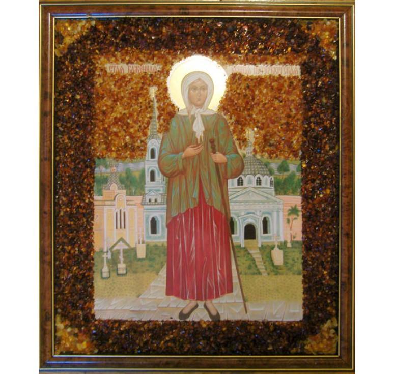 Икона из янтаря Ксения Петербургская