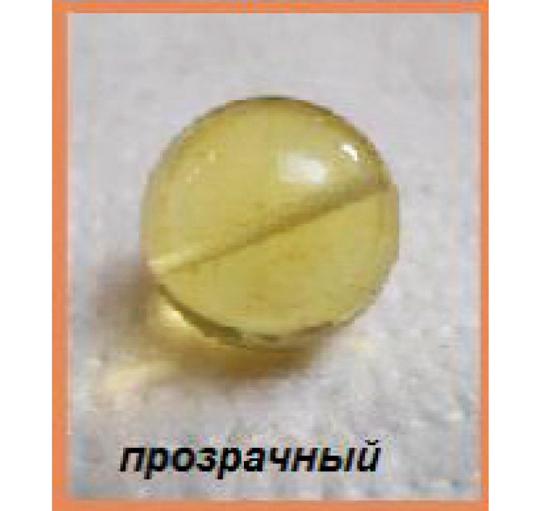Янтарные шары Прозрачные