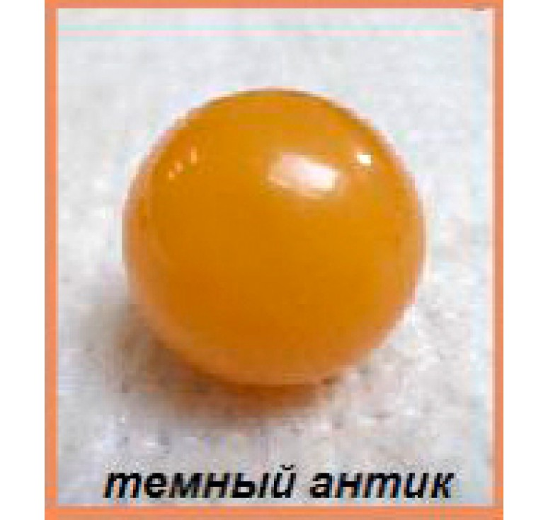 Янтарные шары Темный Антик